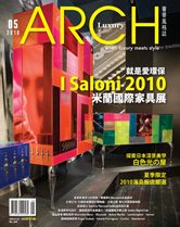 Arch Luxury May10 (TW)